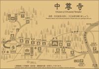 平泉 中尊寺地図
