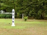 平泉 毛越寺 (11)