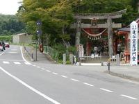 平泉 達谷窟毘沙門堂 (1)