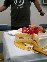ケーキ-夢の後