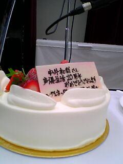 ケーキ-夢の跡