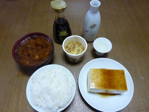 大豆と米1