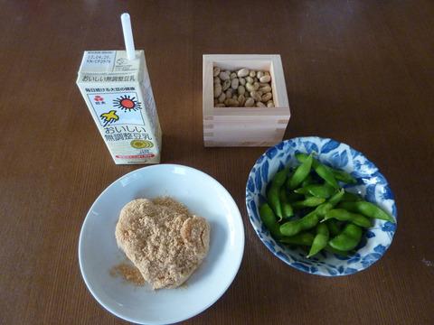 大豆と米2