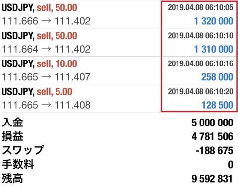 9655826863956 - コピー (2)