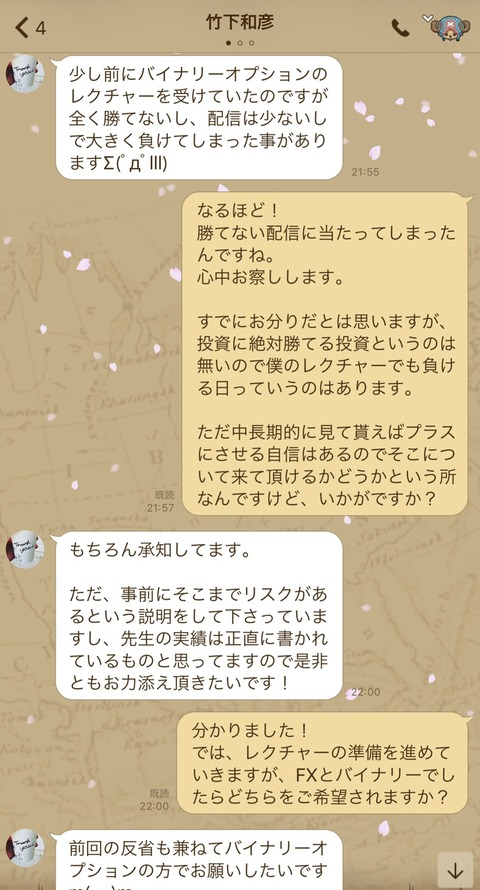 S__21340227