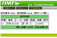 20131124K10BAKEN0011