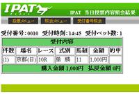 20131124K10BAKEN0010