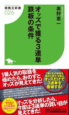 keibaohshinsho026