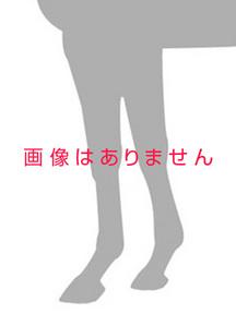 画像なし-脚