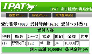 0020E12TAN