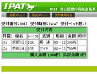 20131124K10BAKEN0012