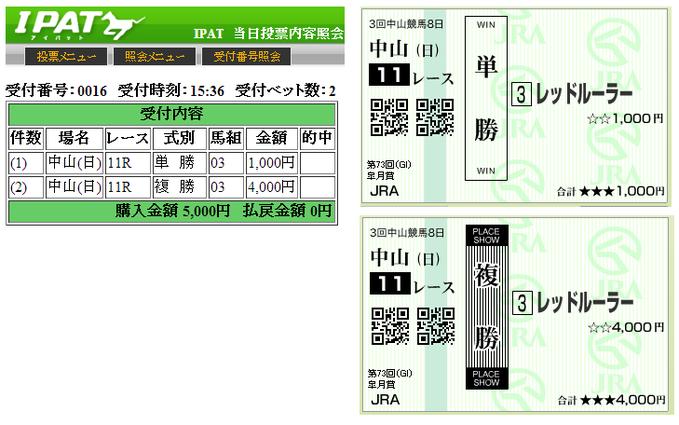 a0016nakayama11