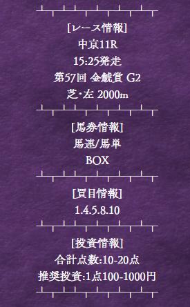 2021-03-14_17h16_56