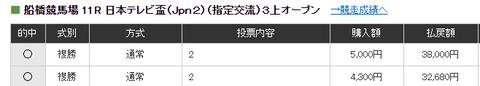 2020-11-02_23h31_17