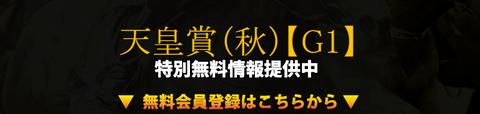 2020-10-27_13h13_02