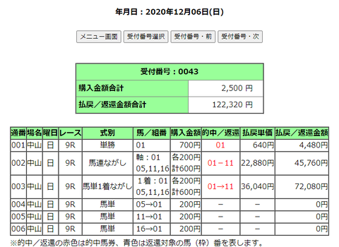 2020-12-11_22h53_23