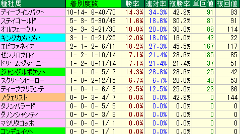 2021-01-19_23h44_24