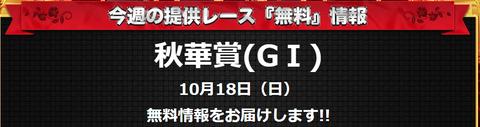 2020-10-13_11h13_31