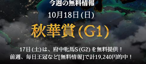 2020-10-16_10h38_10