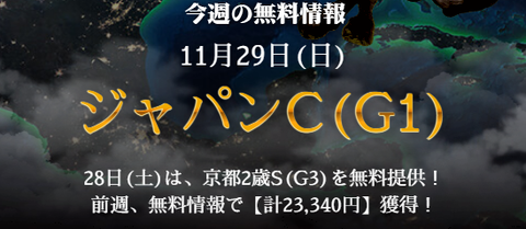 2020-11-28_21h10_48