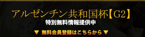 2020-11-06_07h35_59
