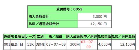 2020-11-17_14h00_40