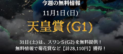 2020-10-28_09h04_42
