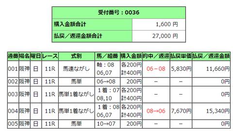 2021-03-05_19h43_53