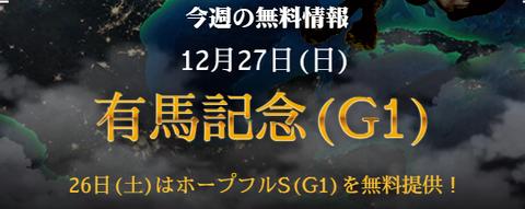 2020-12-24_11h20_30
