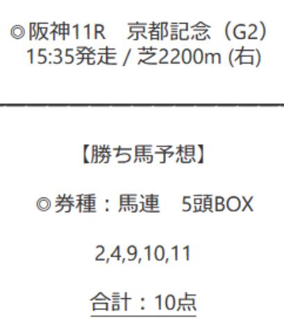 2021-02-16_01h25_41