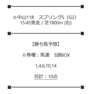 2021-03-21_15h51_29