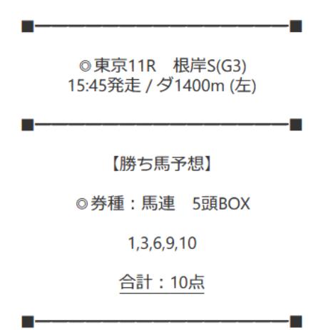 2021-02-01_10h00_57