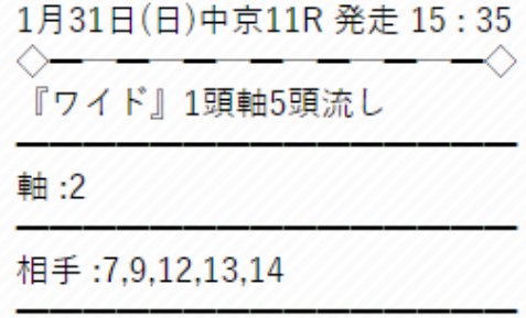 2021-02-01_11h06_35