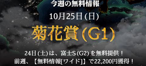 2020-10-23_10h56_34