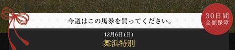 2020-12-04_11h30_59