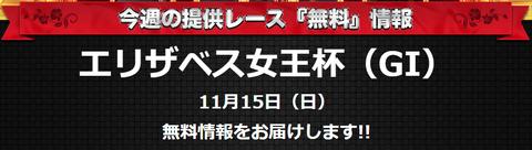 2020-11-11_22h51_33
