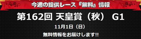 2020-10-27_13h11_29