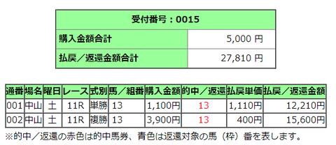 2021-03-19_14h43_32
