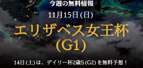 2020-11-13_23h05_31