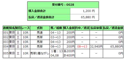 2020-11-17_14h04_51