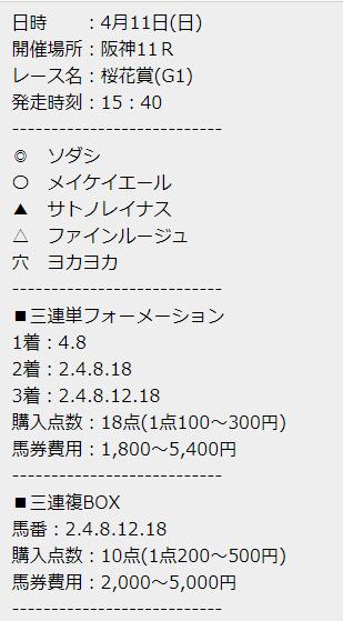 2021-04-11_16h02_11