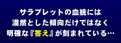 2021-03-25_00h43_55