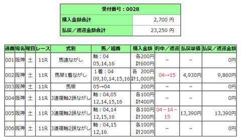 2021-02-26_22h12_06