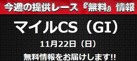 2020-11-18_03h41_26