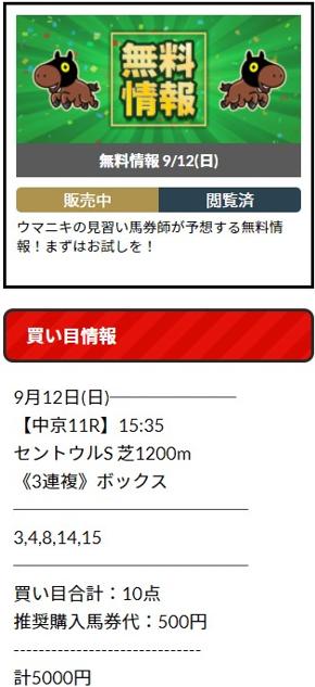 2021-09-14_01h01_46