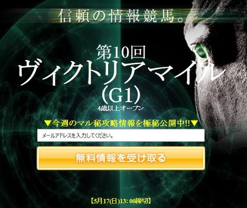 日本ダービー(東京優駿)|最大限の穴馬はこれだ