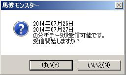 GMAIN0230