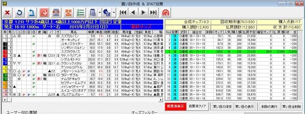 bk_0222_k12