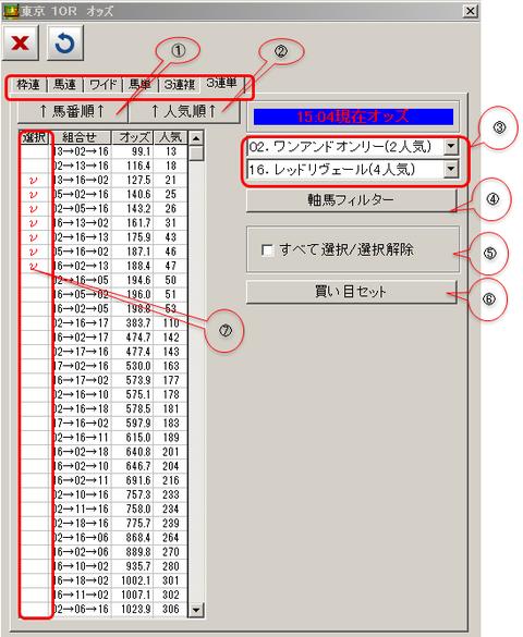 GMAIN0150