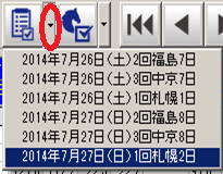 GMAIN0100